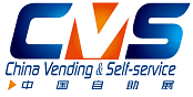 2018 CVS (China Vending & Self-service)